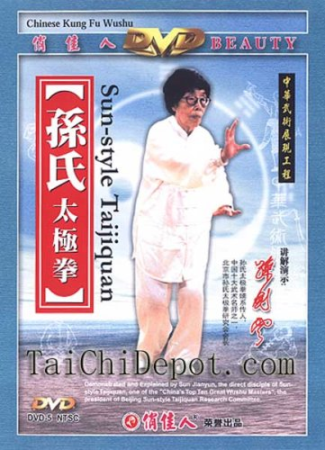 Tai Chi Instruction DVD: Sun Style Tai Chi Chuan Classical Routine (2 DVDs)
