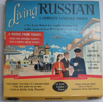 - Living Russian Vintage Language Course on LP Set
