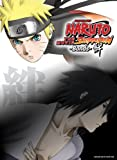 Naruto Shippuden The Movie 2 - Bonds