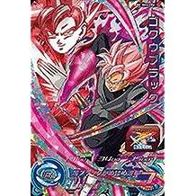 Dragon Ball Heroes SH4) Goku Midnight Eye black / CP / SH4-CP6