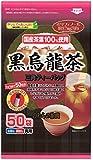 のむらの茶園 国産黒烏龍茶 3g×50袋