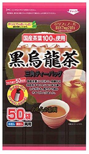 nomura-tea-domestic-black-oolong-tea-3g-50-bags-of