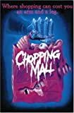 Chopping Mall [DVD] cover.