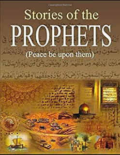 Summarized Stories of the Quran: Based on the Narrations of