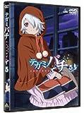 テガミバチ REVERSE 通常版5 [DVD]