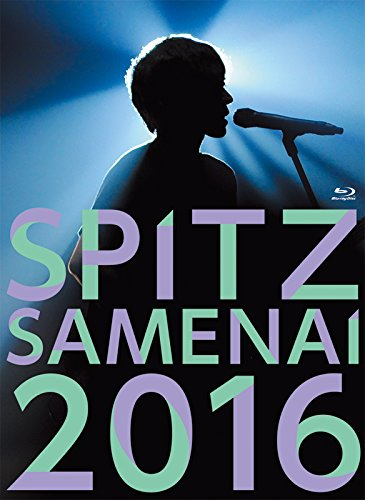 SPITZ JAMBOREE TOUR 2016