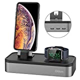 Charging Stand for Apple Watch Series 4, Oittm [5 in 1 New Version] 5-port USB Rechargeable Stand for iWatch Series 4/3/2/1, iPhone Xs, Xs Max, Xr, X, 8, 8 Plus, 7,6,iPad Mini,Apple Pencil (Space Gray)