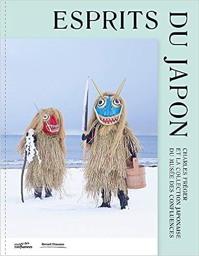Charles Freger, Rituels Masques au Japon
