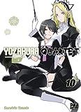 Yozakura Quartet T10: Quartet of cherry blossoms in the night