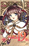 Alice 19th, Tome 1 par Watase