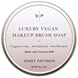 Lazy Perfection by Jenny Patinkin Luxury Vegan Makeup Brush Soap, 2.6 Oz.