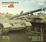 img - for Warmachines No. 10 - IDF T-54, T-55, T-62 book / textbook / text book