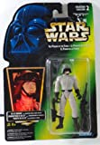 Qiyun At St Driver Star Wars POTF 3 3 4 inch Action Figure 1996 Power Force 076281696232