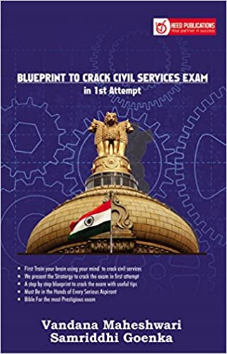 Buy blueprint to crack civil services exam in 1st attempt book buy blueprint to crack civil services exam in 1st attempt book online at low prices in india blueprint to crack civil services exam in 1st attempt reviews malvernweather Choice Image