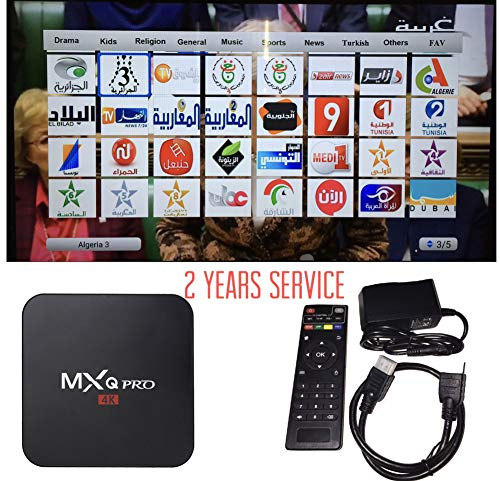 MX Arabic IPTV Box with 2 Years Subscription