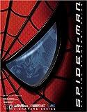 Spider-Man, Tim Brady and Phillip Marcus, 0744001609