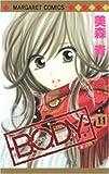 B.O.D.Y. Vol.11 (In Japanese)