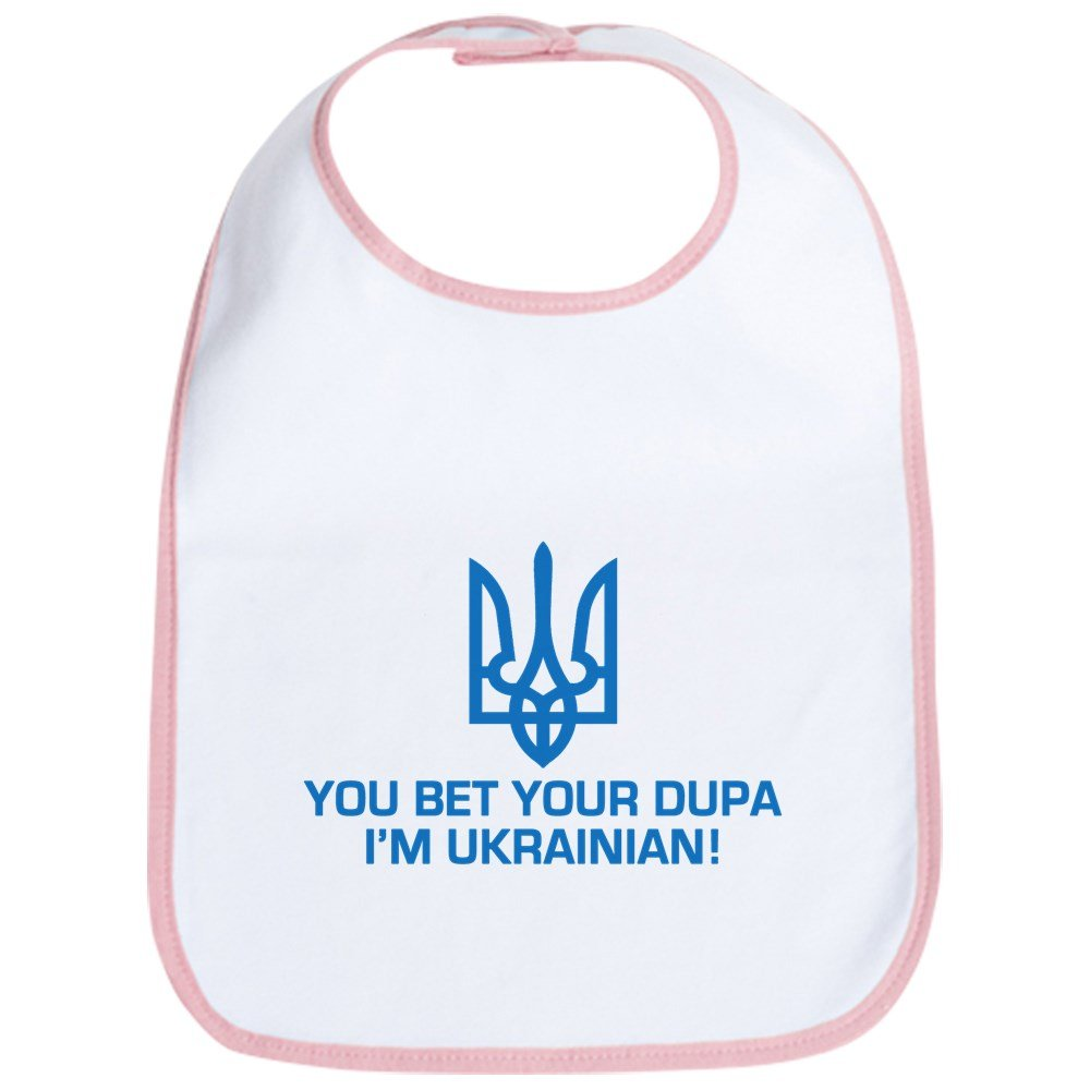 CafePress - Funny Ukrainian Dupa Bib - Cute Cloth Baby Bib, Toddler Bib