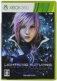 SQUARE ENIX(スクウェアエニックス) ライトニング リターンズ ファイナルファンタジーXIII Lightning Retur [XBox360]
