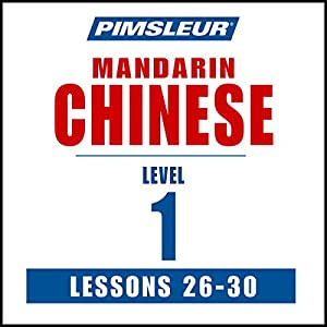 Chinese (Mandarin) Level 1 Lessons 26-30 Rede