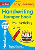 Handwriting Bumper Book Ages 5-7 (Collins Easy Learning KS1)