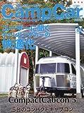 キャンプカーマガジン(65) 2017年 12 月号 [雑誌]: Jimny plus(ジムニープラス) 増刊