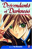 Descendants of Darkness: Yami no Matsuei, Vol. 2