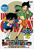 名探偵コナンDVD PART4 vol.1