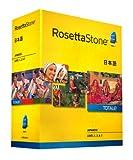 Rosetta Stone, Japanese, Version 4 TOTALe: Level 1, 2 & 3 (Mac/PC)[OLD VERSION]