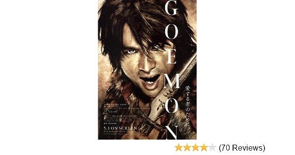 Amazon.com: Goemon: Movies & TV