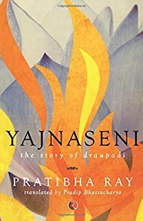 Buy the grass is singing book online at low prices in india the yajnaseni the story of draupadi fandeluxe Document
