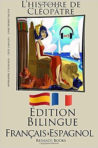 histoire drole traduction espagnole