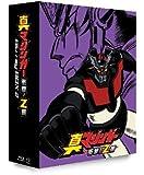 真マジンガー 衝撃!Z編 Blu-ray BOX 2<2010年8月22日までの期間限定生産商品>