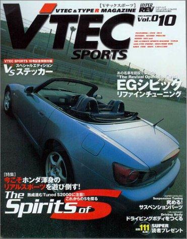 v-tech-sports-vol010-hyper-rev-2003-isbn-4891072288-japanese-import