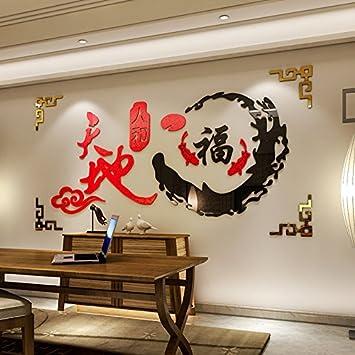 Acryl Acryl Tiandirenhe dreidimensionale Wand Aufkleber für das ...
