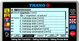 T-33 Filipino English Electronic  Dictionary Talking Text Translator.