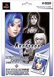 プレイステーション2専用 Xenosaga EPISODEII  メモリーカード8MB