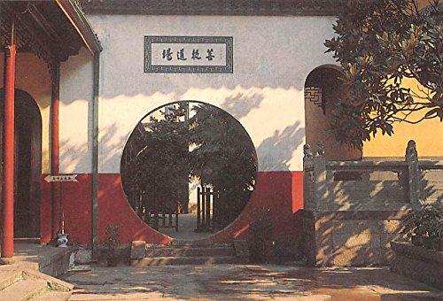 Moon Shaped Porch, Shanghai Jabe Budha Temple China, People's Republic of China Postcard