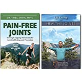 Bundle: Pain-Free Joints Arthritis Relief (YMAA) Qi Gong for Healthy Joints DVD by Lee Holden and Pain-Free Joints Book by Dr. Yang