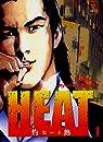 Heat, tome 1 par Buronson