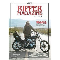 RIPPER MAGAZINE 最新号 サムネイル