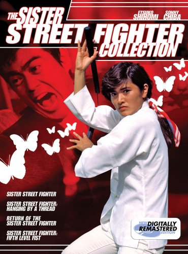 the-sister-street-fighter-collection