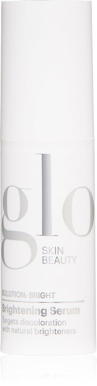 Glo Skin Beauty Brightening Serum - Treatment for Dark Spots - Hydroquinone-Free, Natural Brightening