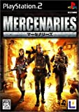 Mercenaries [Japan Import]