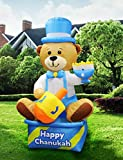 Zion Judaica Inflatable Lawn Hanukkah Bear Indoor Outdoor Decoration with LED Night Glowing Lights - 8' Tall 2017 Version