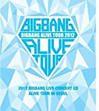 Alive Tour in Seoul: 2012 Bigbang Live Concert