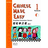 Chinese Made Easy Textbook 1, 2nd Edition
