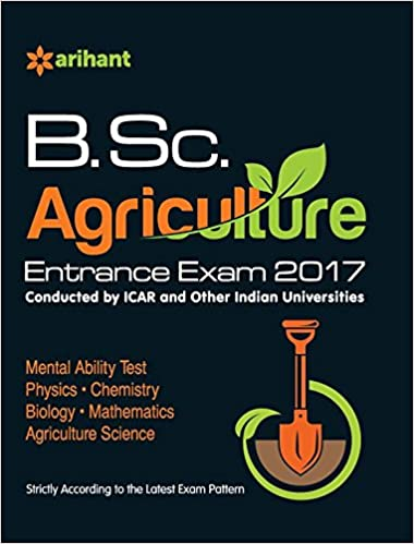 buy b sc agriculture entrance exam 2017 book online at low prices