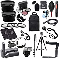 Deluxe 52MM 24 Piece Accessory Bundle for Nikon D600 Digital SLR Camera (Fits standard 18-55mm, 50MM F18D, 35MMF/1.8G, 50MM F/1.4D, 55-200MM F/4-5.6G, 35MM F/2D, 85MM F/3.5G)