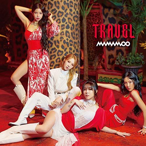 [2021년 2월 3일 발매 예정] 마마무 - TRAVEL -Japan Edition- [통상반/ CD] 특전: 메가 자케 포함